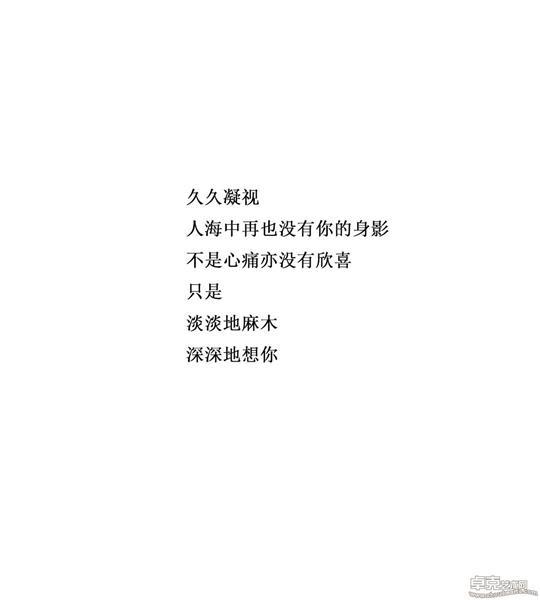 作品 9-9